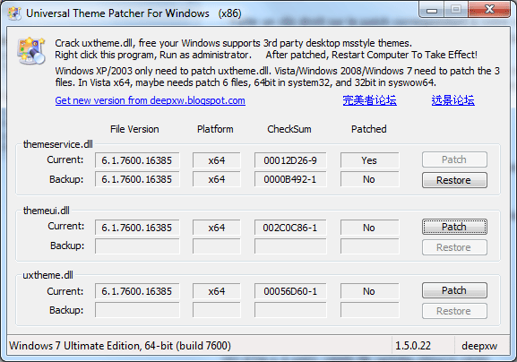 windows 10 patch file download