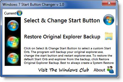 Explorer exe для windows 7 скачать.
