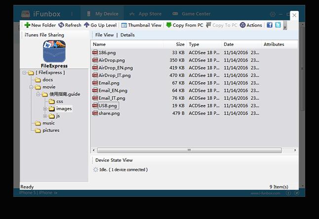 ultima version de itunes para windows xp 32 bits