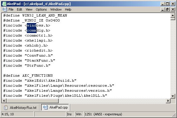 AkelPad Download Free for Windows 10, 7, 8/8 1 (64 bit / 32 bit)